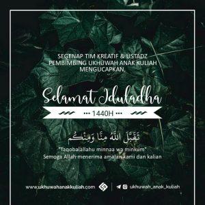 Selamat Idul Adha 1440H