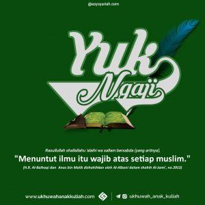 Menuntut ilmu wajib atas setiap muslim