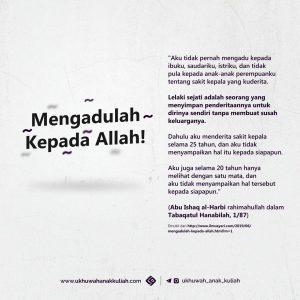 MENGADULAH KEPADA ALLAH